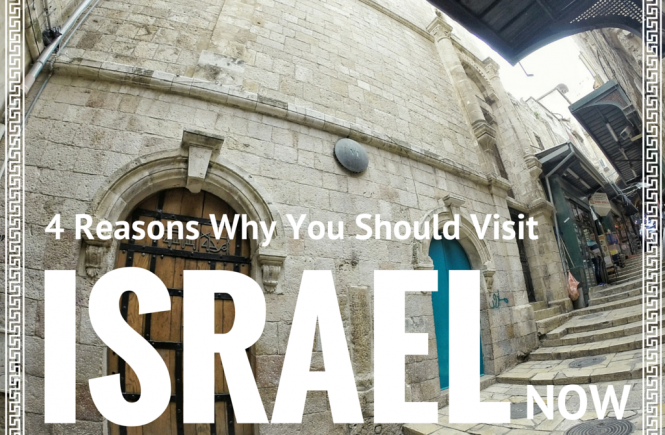 4 Reasons Why You Should Visit