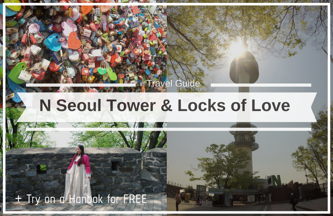 Seoul Tower Blog