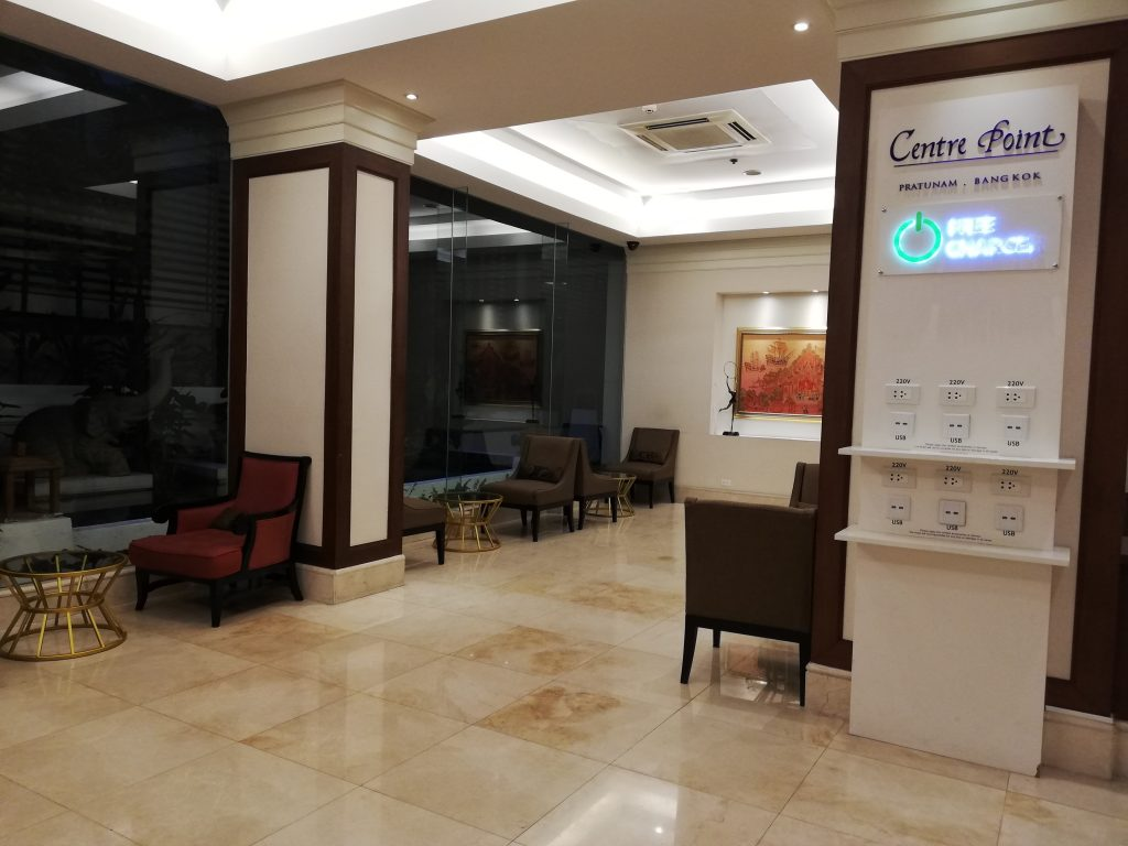 Centre Point Hotel Pratunam