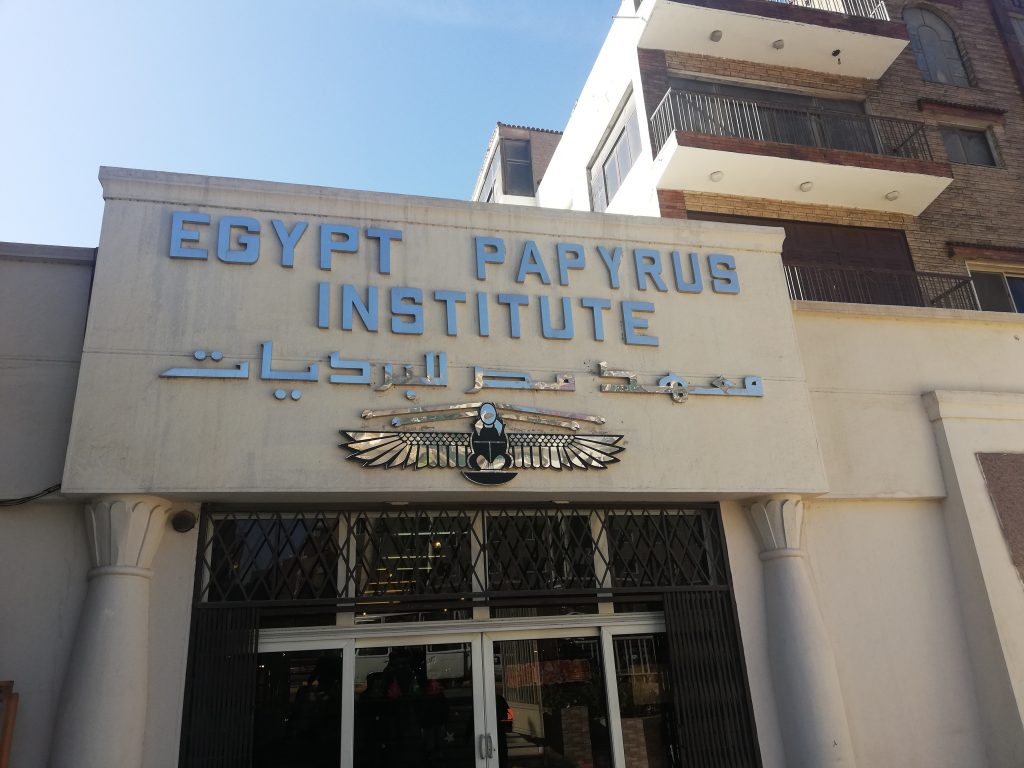 Egypt Papyrus Institute